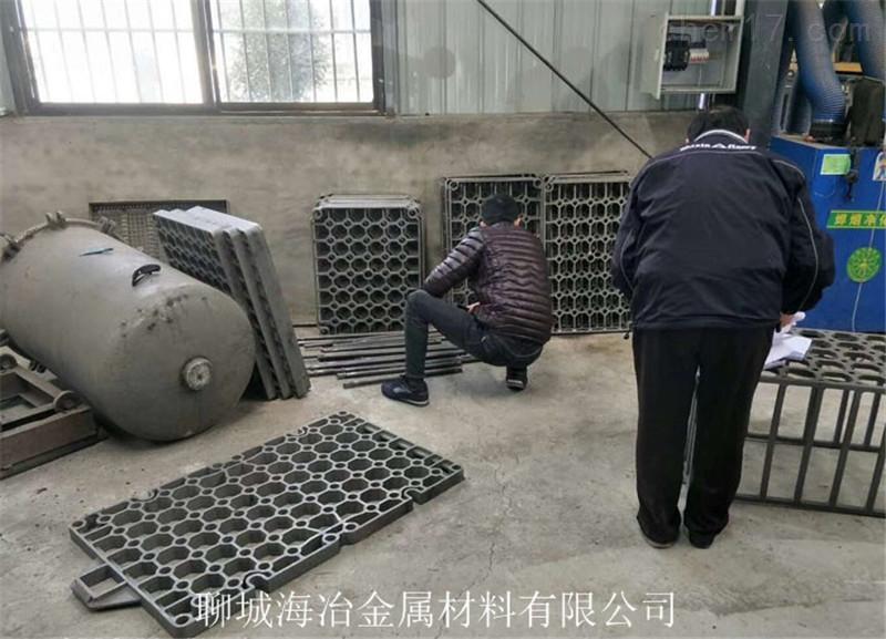 QTRSi5炉前挂板