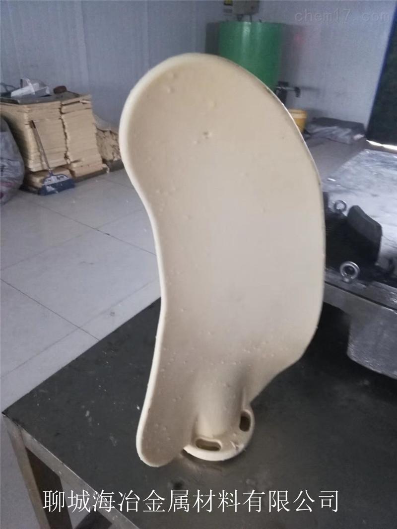 ZG3Crl8Mn12Si2N耐热钢铸件生产厂