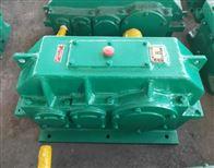 供应销售:ZLY180-20-4钢板焊接减速机
