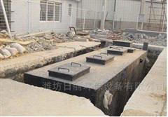 广东MBR膜一体化污水处理设备优质厂家