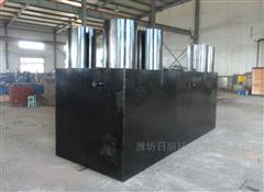 云南MBR膜一体化污水处理设备优质厂家
