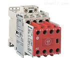 原裝進口/美國羅克韋爾AB安全繼電器