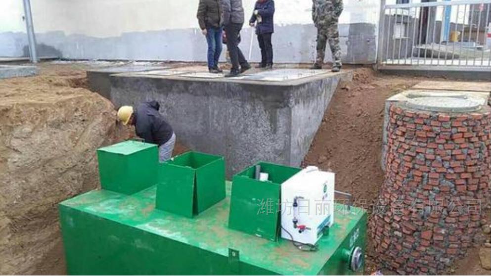 湖南玉米深加工污水处理设备优质生产厂家