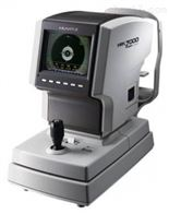 HRK-7000海威驰HRK-7000全自动电脑验光/角膜曲率仪