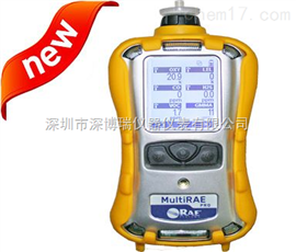 PGM-6208美國華瑞MultiRAE 2六合一氣體檢測儀