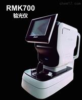 雄博自动电脑验光仪