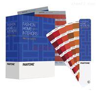 FPP200  TPX色卡可撕套装