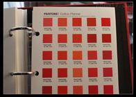 FFC205  TCX色卡策划版手册