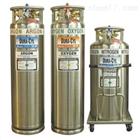美国查特杜瓦罐(液氮罐)160HP/MP