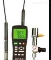 SFJ-20SF6充气、抽气、测试 多功能装置