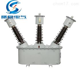 JLS35高压油浸式计量箱生产厂家35kv
