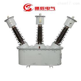JLS-35KV三相三线油浸式高压电力计量箱