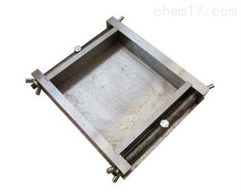 150x150x30mm 砂浆耐磨试模/风蚀试模