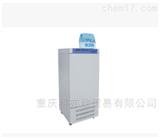 MJ-160BSH-Ⅲ霉菌培养箱带湿度