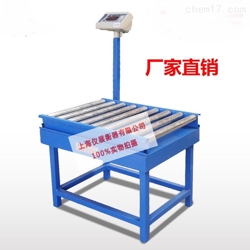 100KG报警滚筒电子秤/ 上海辊筒秤批发