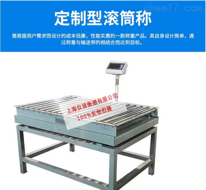流水线用打印标签辊轴称/不干胶打印台秤厂