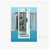 RQH-250程控人工气候箱