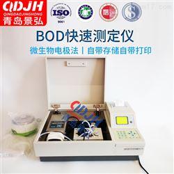 JH-50BOD自动测定仪污水生化需氧量快速检测仪