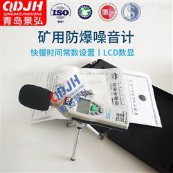 YSD130手持式噪声检测仪环境噪音测试仪