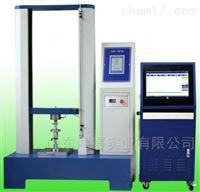 HZ-1010B电脑式伺服万能材料试验机HZ-1010B