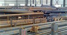 美标低温碳素钢圆钢现货直销处