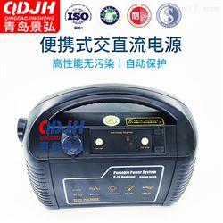 JH-DYP多功能应急移动电源户外大功率交直流电源