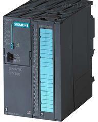 西门子中央控制单元CPU312C