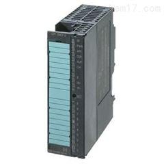 西门子S7-300数字量模块