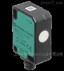 UB100-F77-E0-V31德国倍加福p+F超声波直接检测传感器