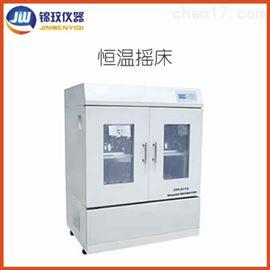 JYC-2102浙江杭州大容量恒溫搖床 生物培養振蕩器