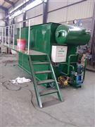 旋流氣浮機污水處理設備