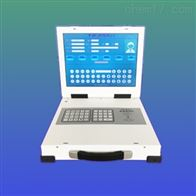 J930色盲測試儀 色覺檢測儀