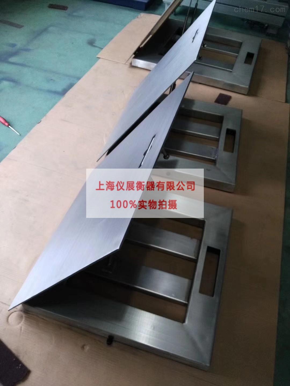 2吨不锈钢磅秤批发 全304材质制作地磅称