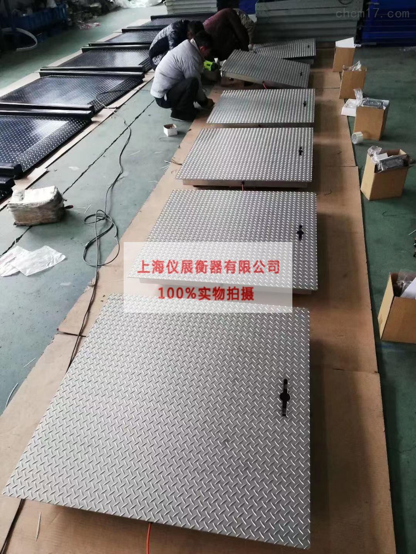 制药厂用不锈钢平台秤 1吨2吨3吨平台电子称