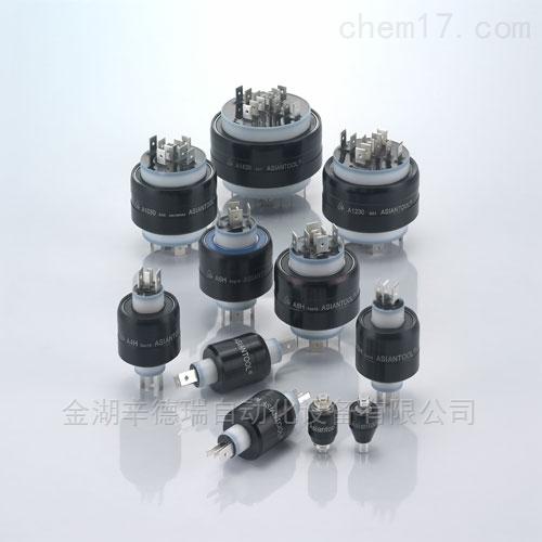 中国台湾ASIANTOOL电动旋转连接器原装正品