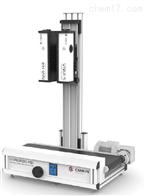 Clyde HSI高光谱成像系统