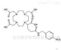 p-NCS-Bz-DOTA-GA/大环配体