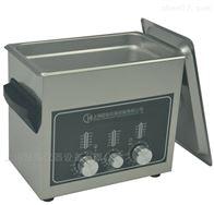 CS系列超声波清洗机