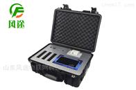 FT-SZ02食品重金属快速测定仪