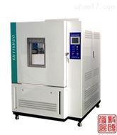高低温交变试验箱设备