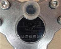 HAWE代理