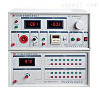 YD1500交直流多路电容测试仪