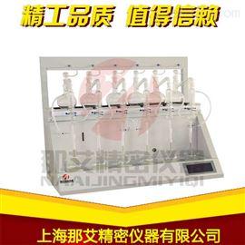 NAI-ZLY-6L上海那艾一体化智能蒸馏仪制造厂家