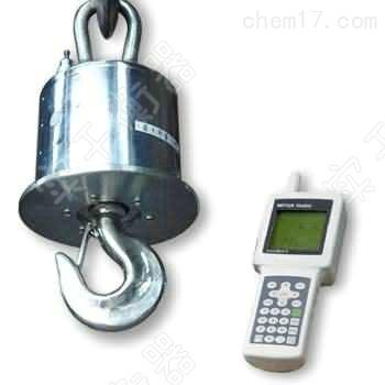 3吨耐高温电子吊秤钢铁厂专用
