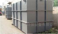 陝西飲料汙水處理設備優質生產廠家