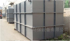 陕西饮料污水处理设备优质生产厂家