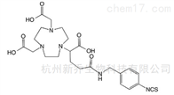 p-NCS-benzyl-NODA-GA/大环配体