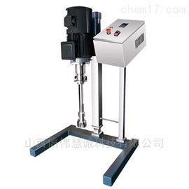HR-90Z中试高剪切分散乳化机