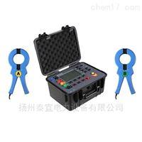 電力承接數字接地電阻測試儀