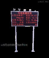 FT-FYLZ负氧离子检测器价格
